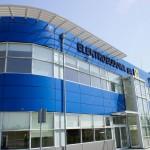 ELEKTROBUDOWA S.A. - Tychy